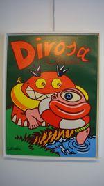 DSC03711