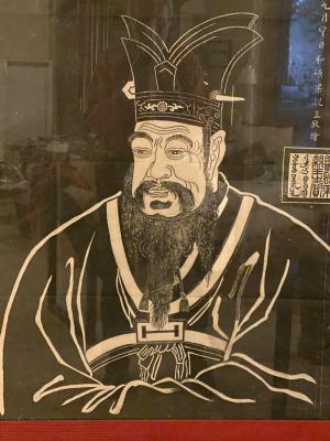 Confu