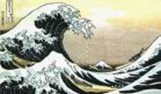 Hokusa