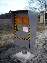 Radar_1