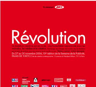 Rvolution