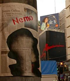 Nemo_and_suntory_in_roppongi