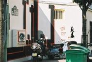 Rue_de_la_butte_aux_cailles_9