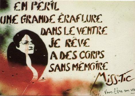 Rue_tardieu_1990